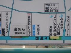【新店】めん処 きよ須ー4