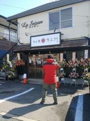【新店】めん処 きよ須ー5