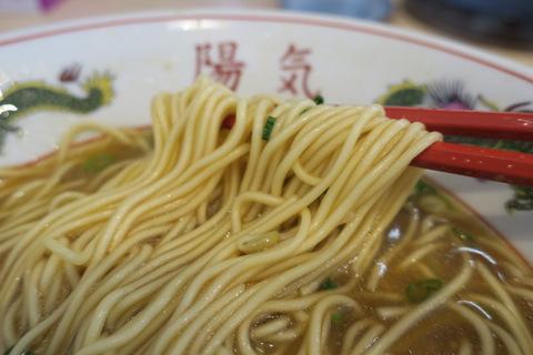 陽気・広島駅前店(麺)