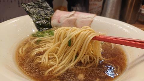 静流(麺)
