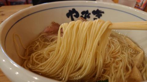 やぶき(麺)