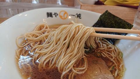 一純(麺)