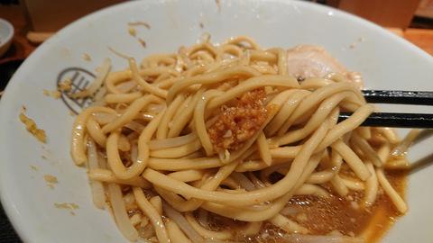 我馬紙屋町(麺)