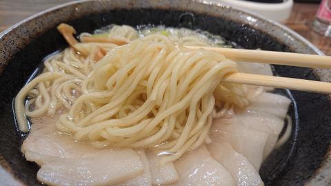 日の出(麺)