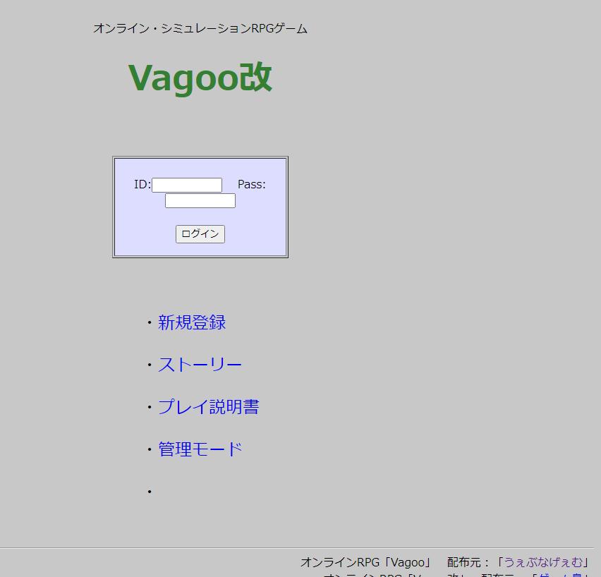 vagookai1.png