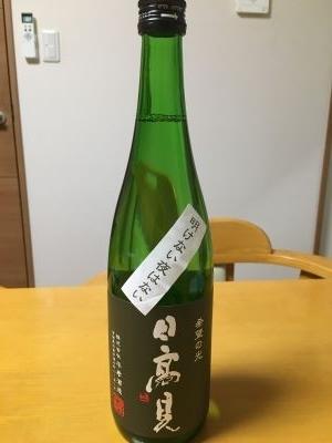 0311hidakami.jpg