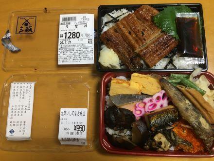 0721genkiishinomakibento.jpg