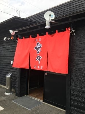 0807housuke-1.jpg