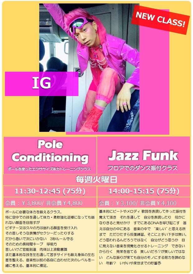IG PoleC_JazzF