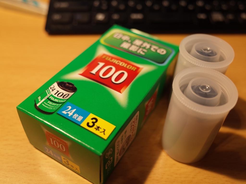 R0020009.jpg