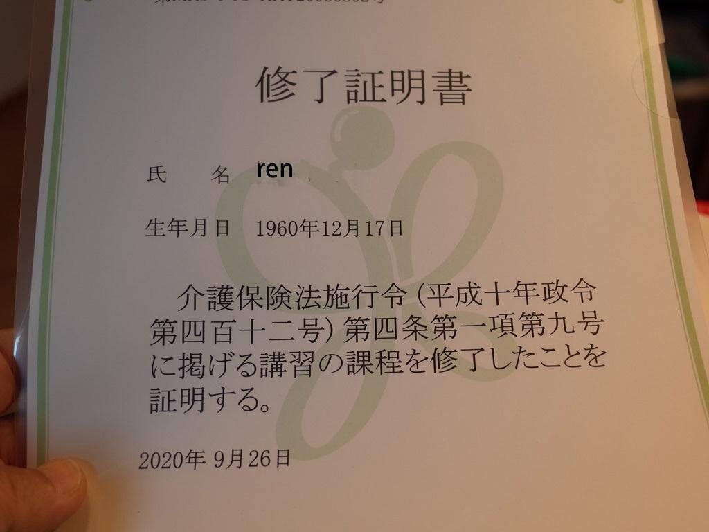 R0320149.jpg