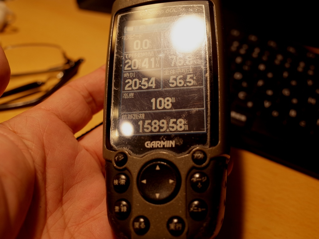 R0320280.jpg