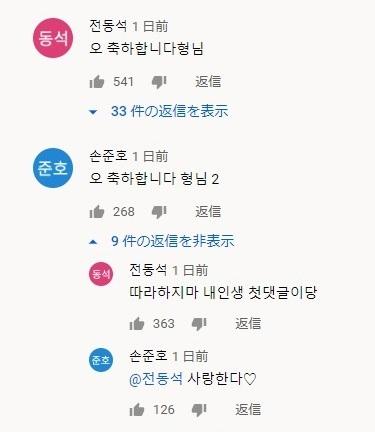 dongdong_20200704225743e0c.jpg