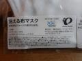 DSCN6137 (640x480)