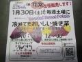 IMG_0886 (640x480)