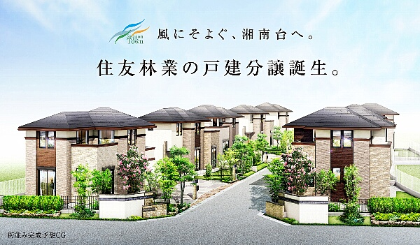 forest_garden_fujisawashonandai_image_20200824up.jpg