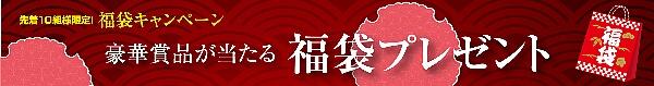 livio_grand_town_hirohata_campaign2_20201227up.jpg