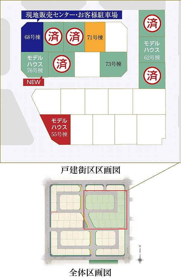 livio_grand_town_hirohata_map_20201031up.jpg