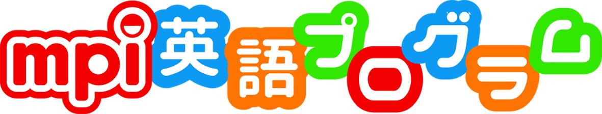 mepロゴ2