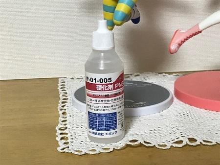 ポリエステル樹脂硬化剤