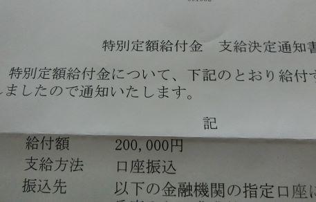 CIMG0959 (2)