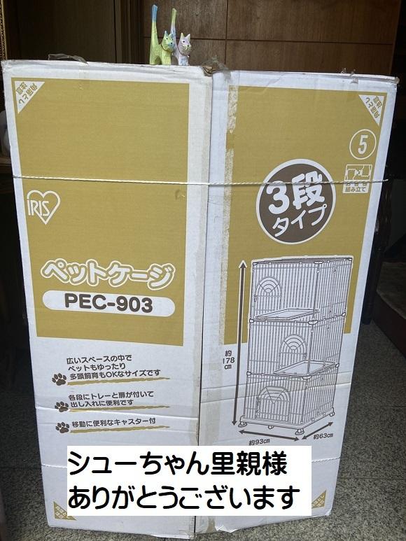 200702001.jpg