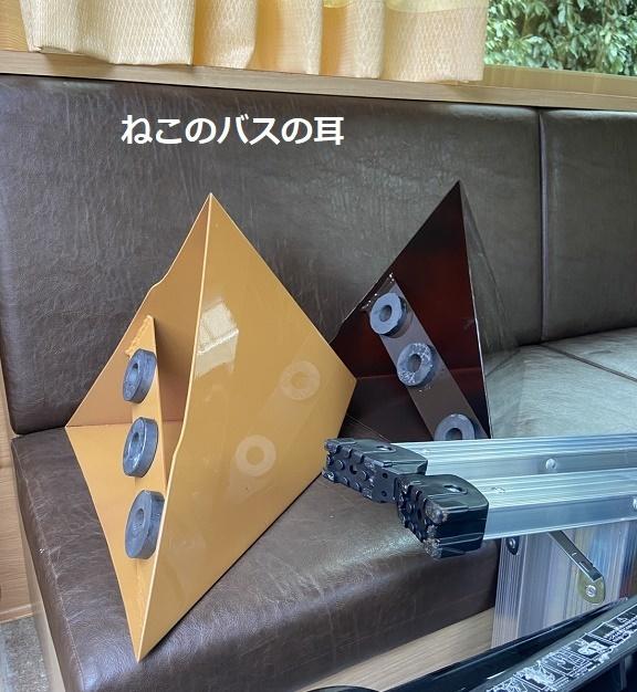 201108014.jpg
