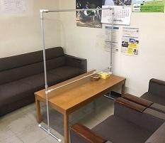 飛沫対策 応接室