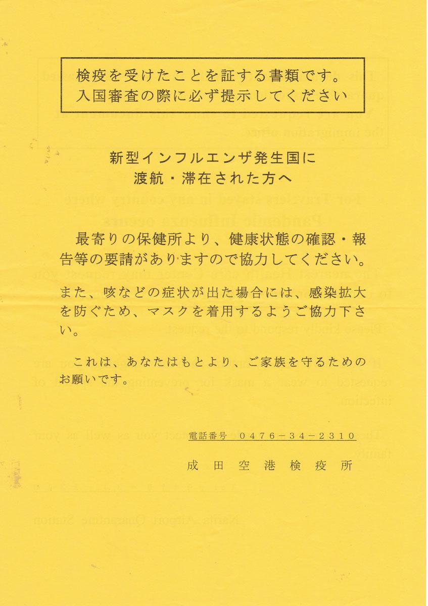 2009101306.jpg