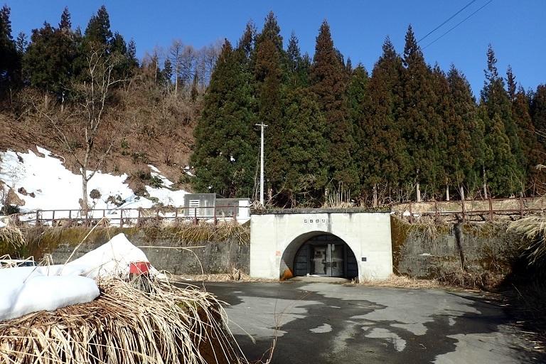 四十日隧坑