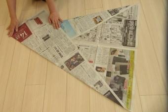 新聞紙の秘密基地 作り方4