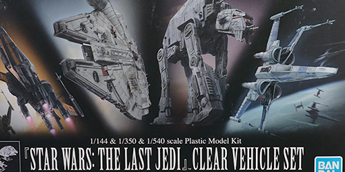 bandai_clearvehicle003.jpg