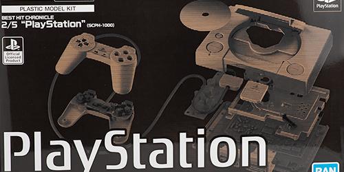 bandai_playstation008.jpg