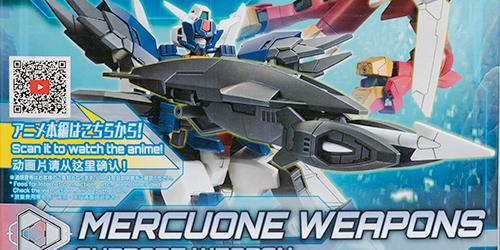 hgbd_mercuoneweapons002.jpg