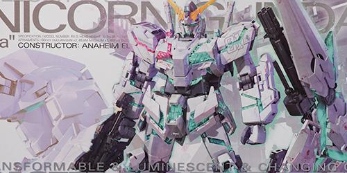 mgex_unicorn007.jpg