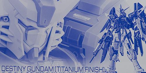 rg_destinytitanium002.jpg
