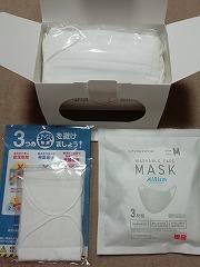 マスク色々