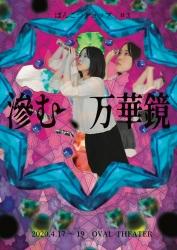 nijimu1 のコピー