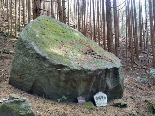 奇岩-烏帽子石