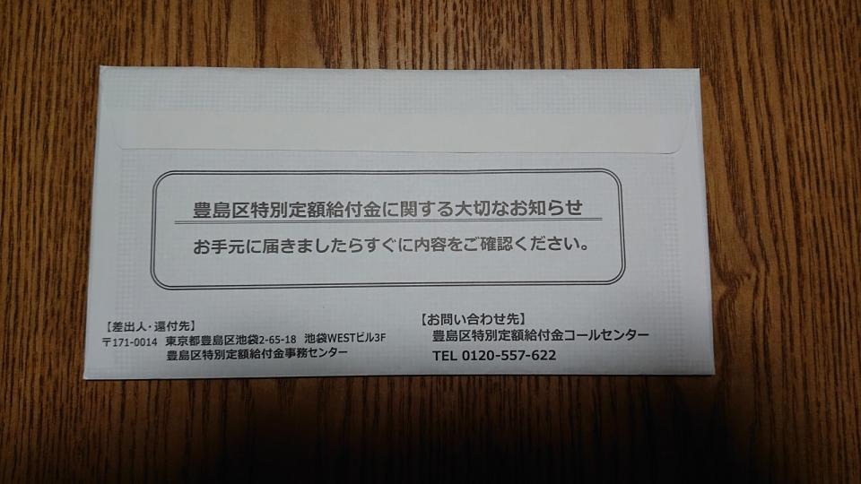 200529_001.jpg
