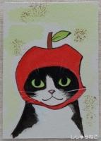 ペコ母さんリンゴちゃん
