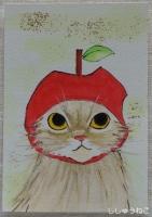 ミルク様リンゴちゃん