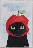 さすけ君リンゴちゃん