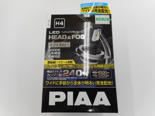 LED H4