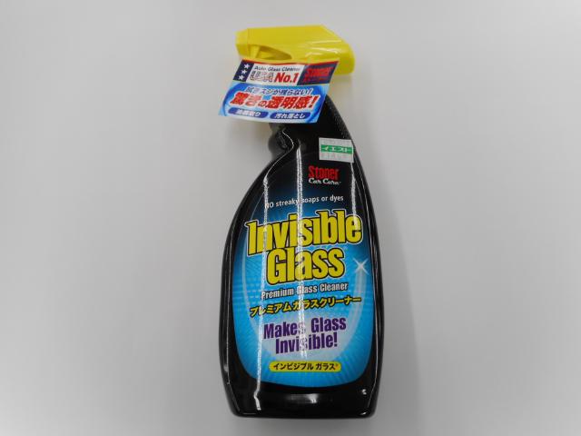 インビジブルガラス