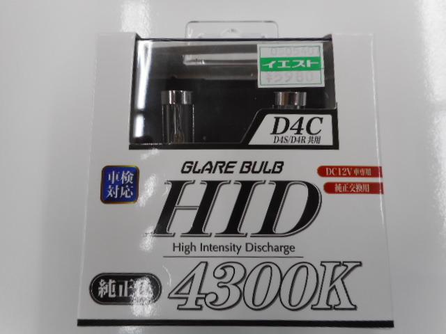 D4 6500K