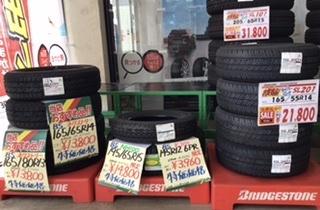 特価タイヤ