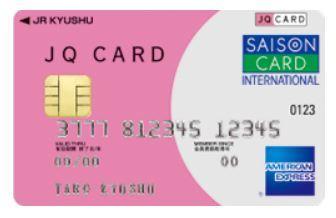 JQ CARDセゾン.JPG