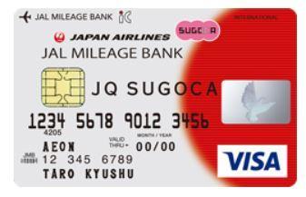 JMB JQ SUGOCAカード.JPG
