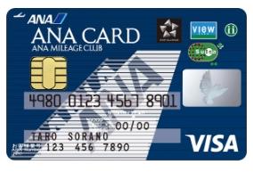 ANA visa suica可^ド.jpg